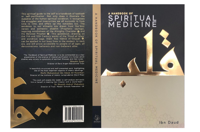 A Handbook of Spiritual Medicine, 9781838049201 or Alternative Purification of the Heart and Soul (Illness and Cure)Adda Waddawa