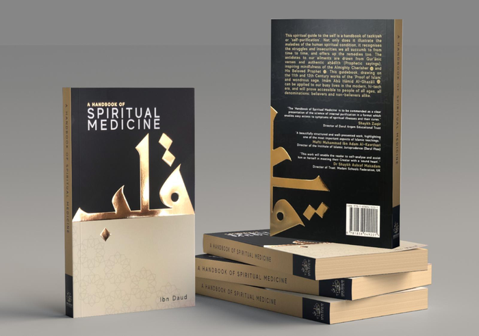 A Handbook of Spiritual Medicine, 9781838049201 or Alternative Purification of the Heart and Soul (Illness and Cure)Adda Waddawa