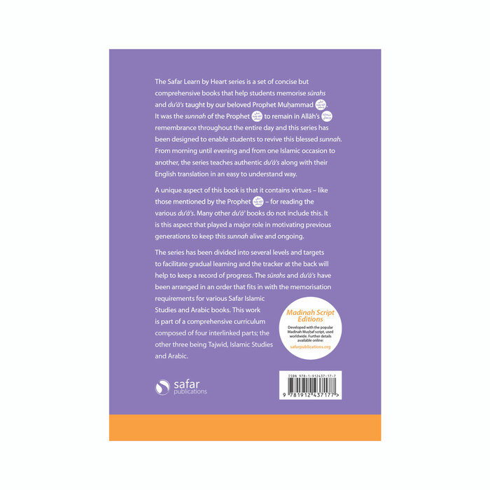 Essential Duas and Surahs: Book 1 – Learn by Heart Series,  9781912437177