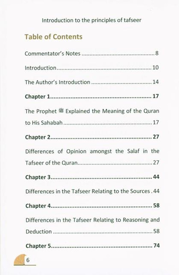 Muqaddamah Fi Usool Tafseer :Introduction to the Principles of Tafsir, 9781916186255