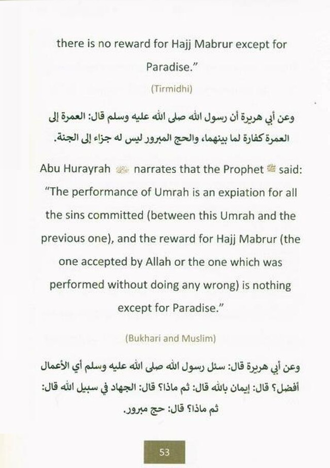 The Duas and the State of the Pious Predecessors during Hajj and Umrah
