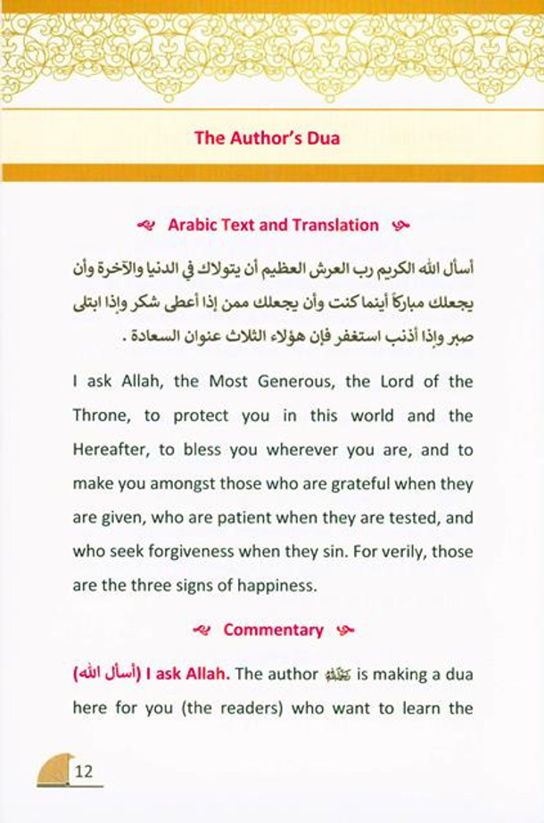 Qawaidul Arba'ah :The Four Principles Of Shirk, 9781916186231