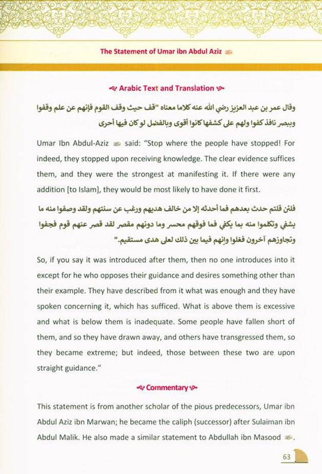 Lumatul I'tiqaad :The Illuminating Creed