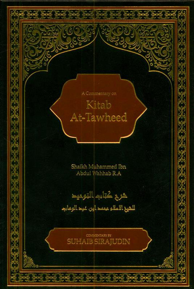 Kitab At-Tawheed