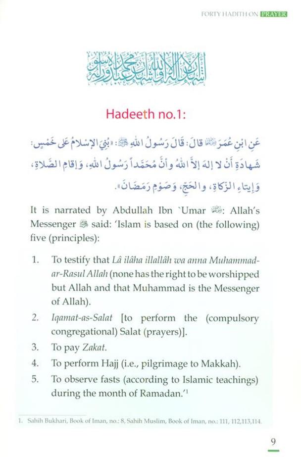 A series Of 40 Hadith On Prayer, 9786035004336