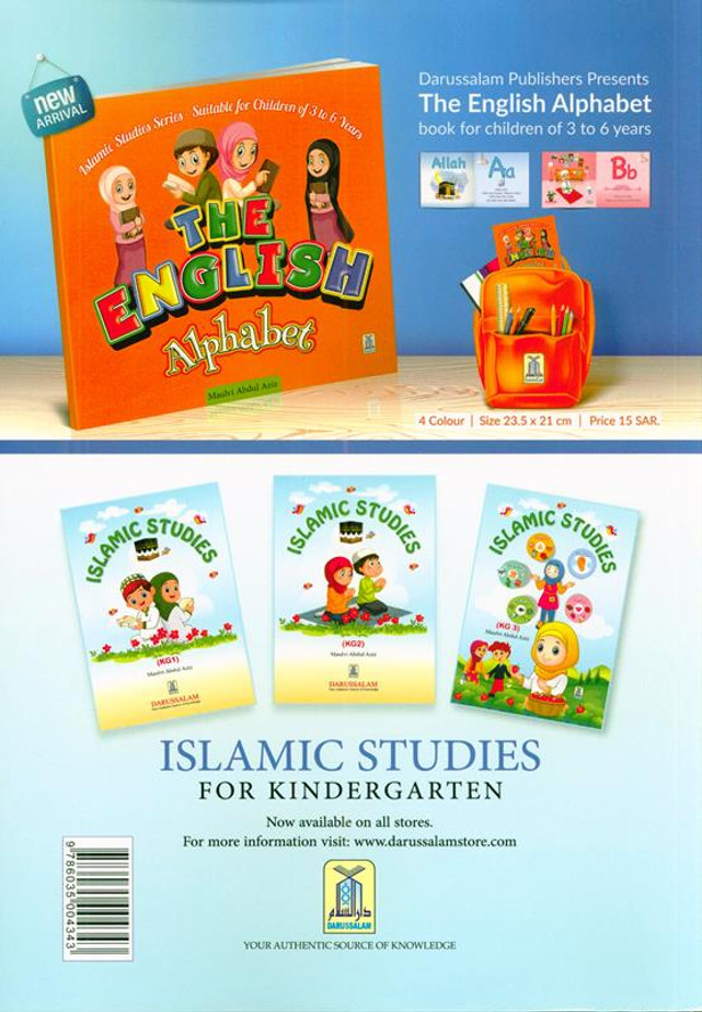 The Muslim Parent's Teacher's Manual, 9786035004343