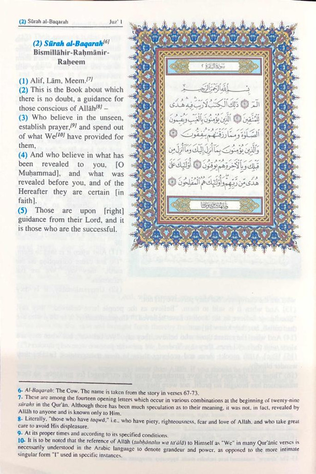 The Quran English Meanings and Notes by SAHEEH INTERNATIONAL