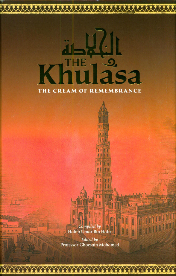 The Khulasa : The Cream Of Remembrance