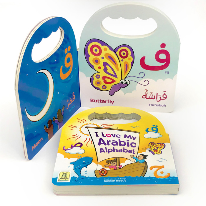 I Love My Arabic Alphabet Pictures with Eyes, 9781910015155