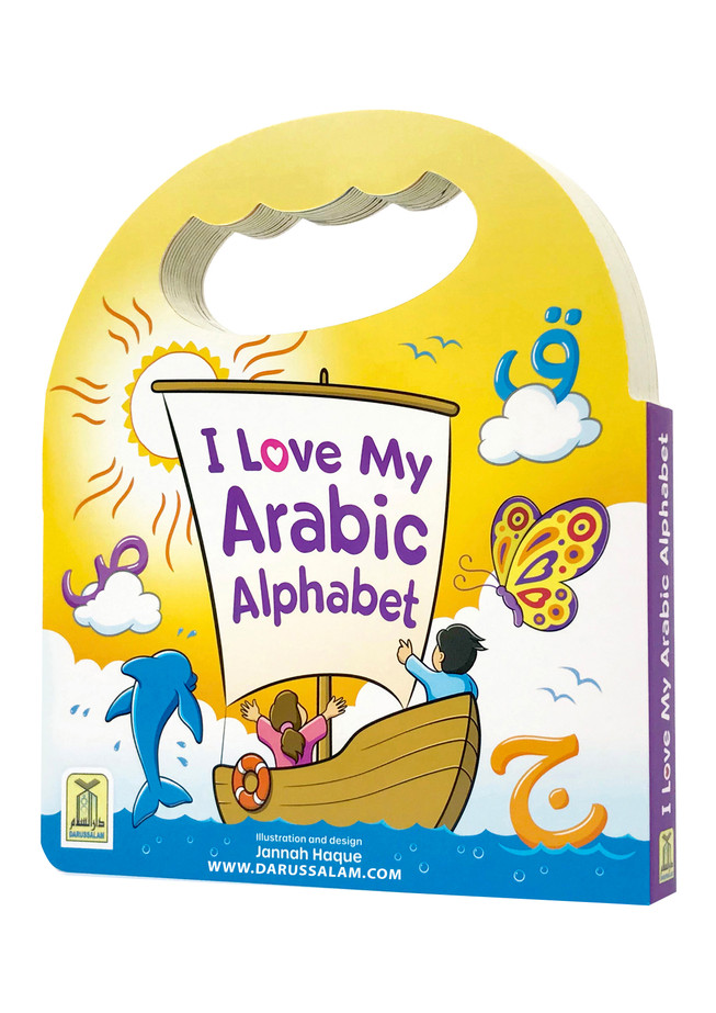 I Love My Arabic Alphabet With out  Pictures, 9781910015261