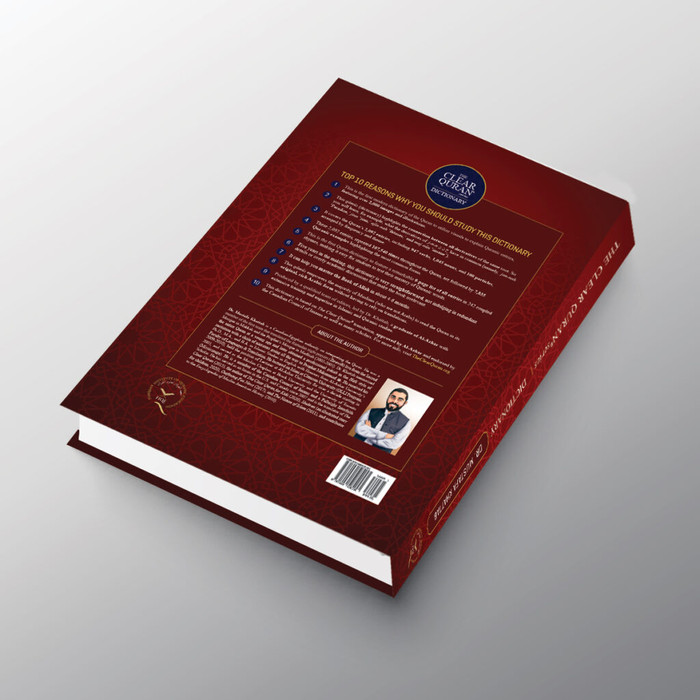 The Clear Quran : Series Dictionary, (24849)