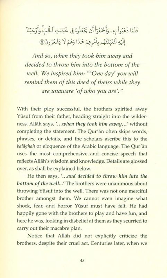 Lessons from Surah Yusuf (24853)