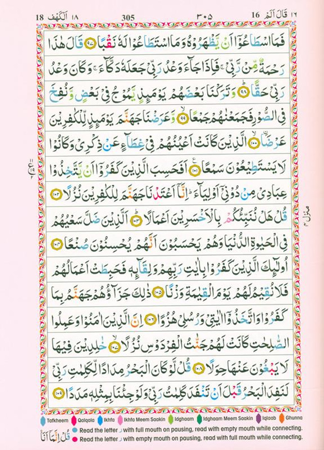 The Holy Quran Colour coded Tajweed Rules (7x11) ( 24869), 9789351690962