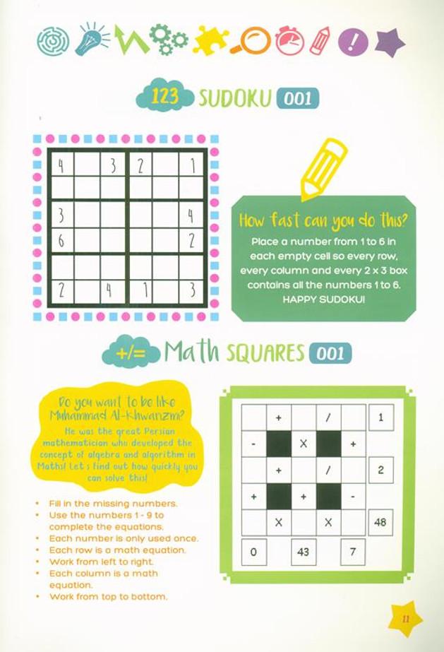 Fun Brain Teasers For Muslim Kids , 9789675699641