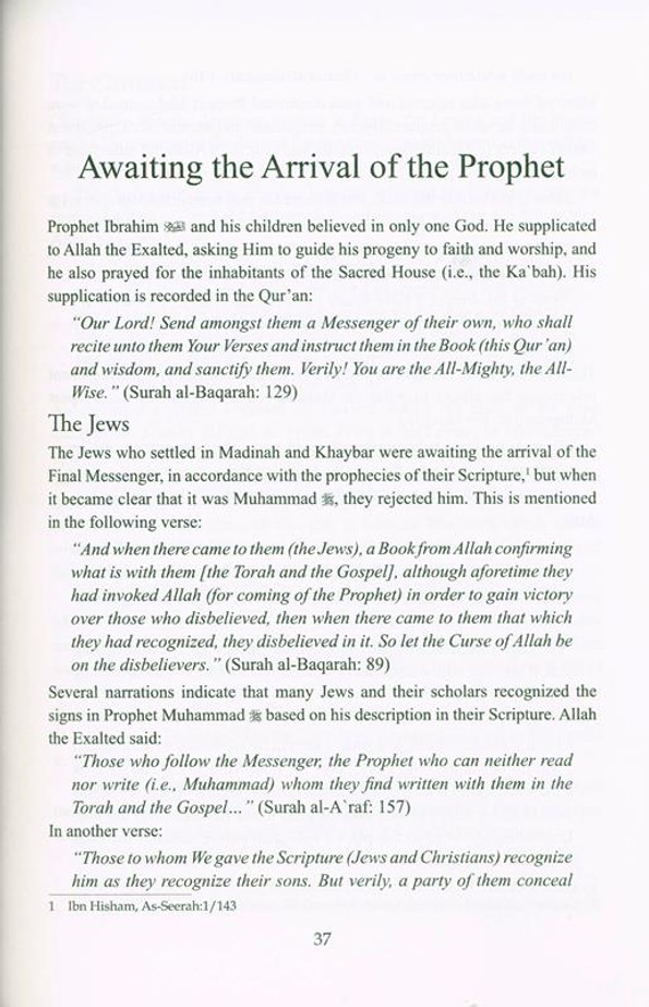 Muhammad (SAW) Noble Life Of The Last Prophet And Messenger Of Allah Religion & State , 9786035004572