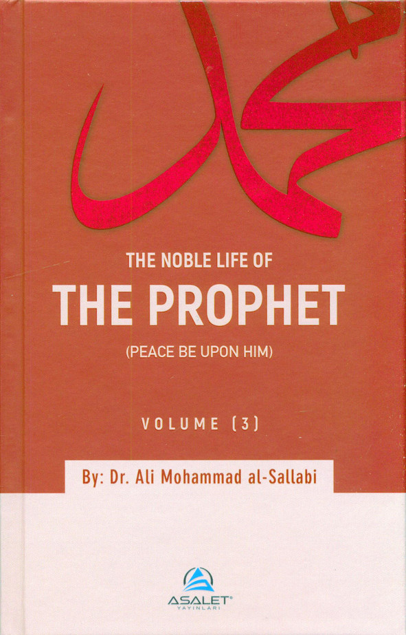The Noble Life of the Prophet (Volume 1-3) (24878)