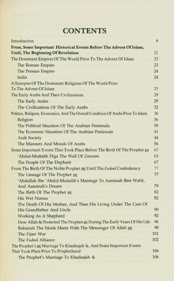 The Noble Life of the Prophet (Volume 1-3)
