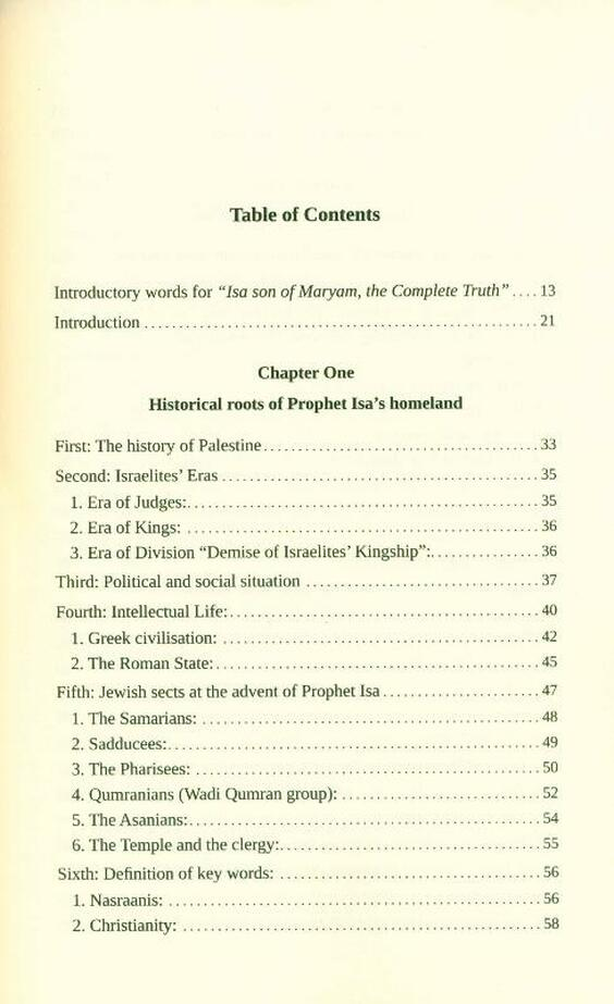 THE MESSIAH Isa Son Of Maryam : The Complete Truth (24879)