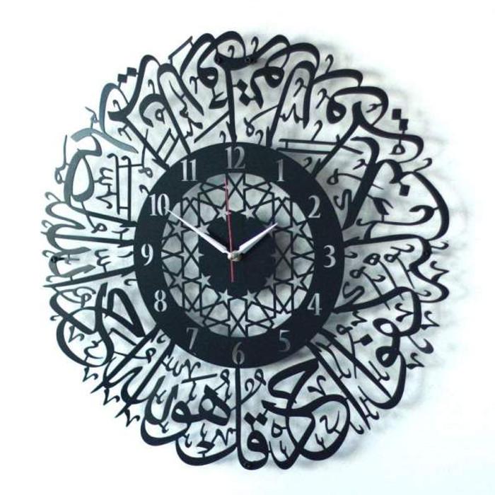 Surah Al Ikhlas Metal Islamic Wall Clock (Black) (24885)