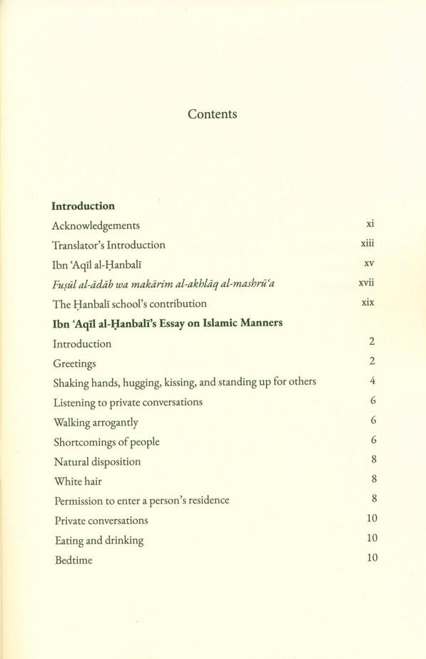 Ibn Aqil al-Hanbali's Essay on Islamic Manners (24896)