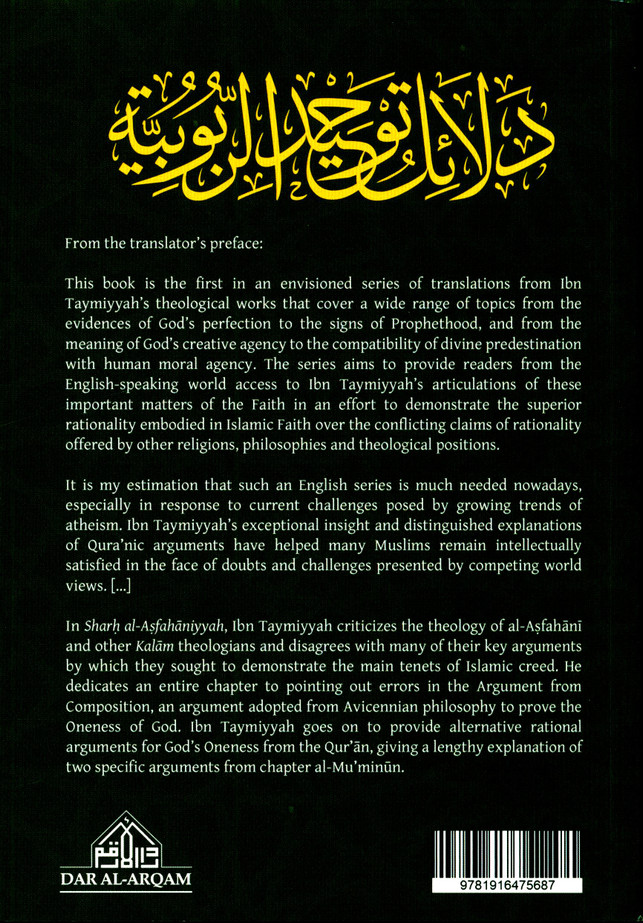 Ibn Taimiyyah on The Oneness of God (24898)