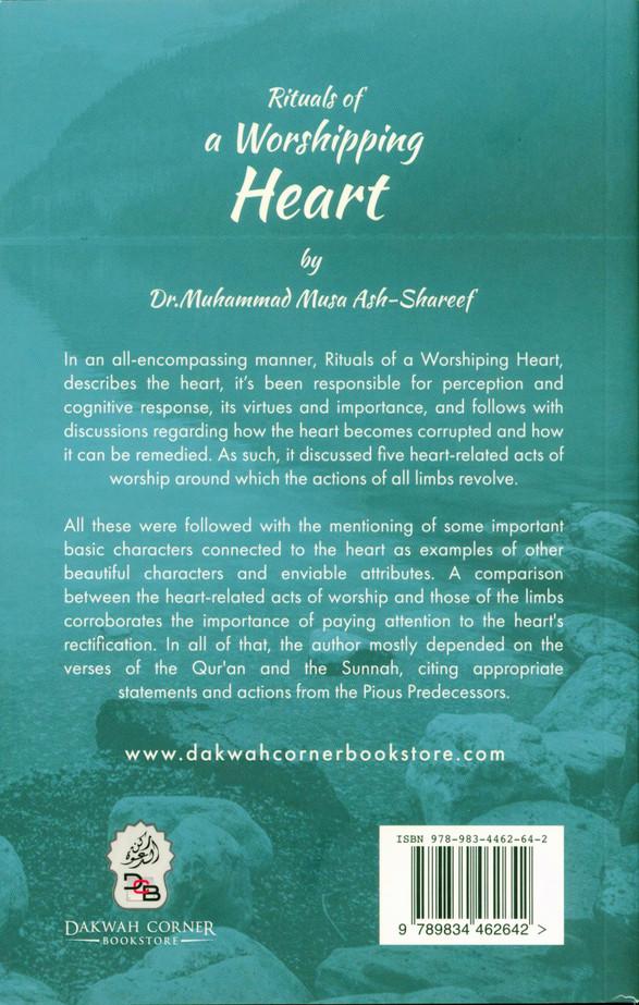 Rituals of a Worshipping Heart (24899)