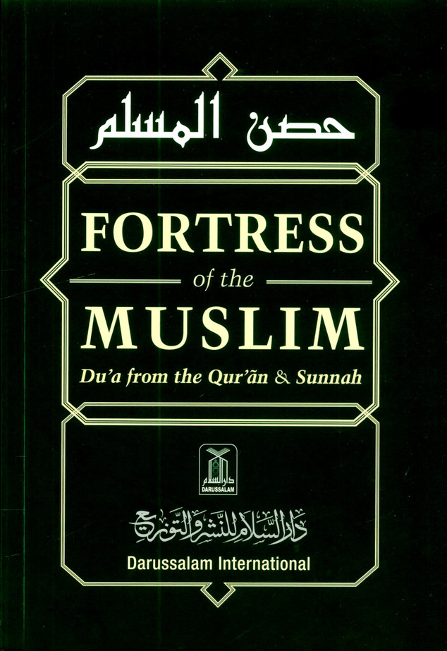 Fortress of the Muslim Du'a from the Qur'an & Sunnah (24902)