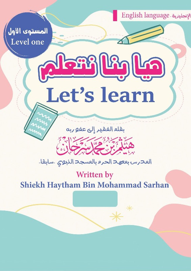 Let's Learn (24903)