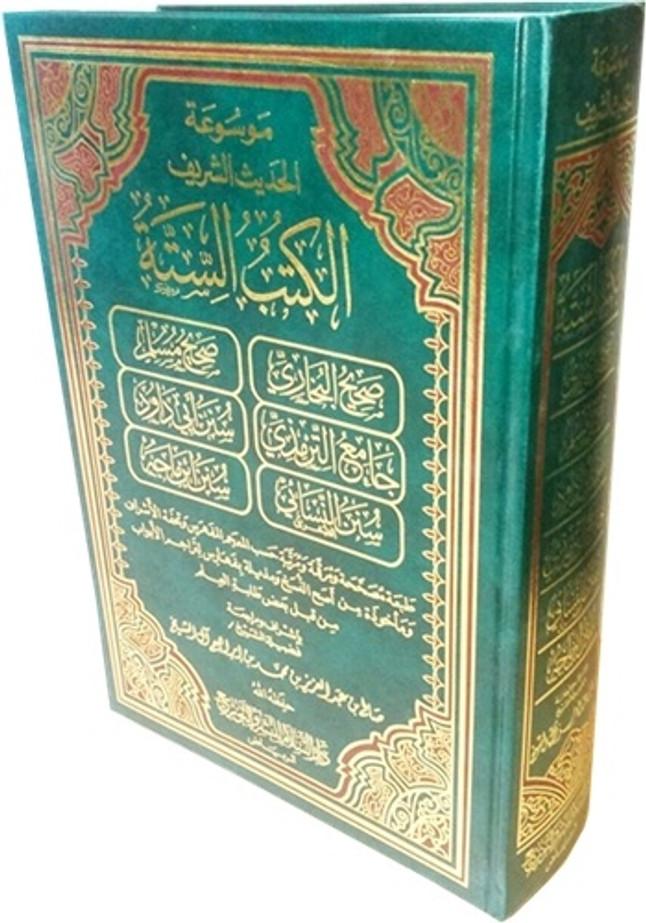Al-Kutub Al-Sittah: 6 Sahih Hadith Books Arabic In 1 Volume (24904)