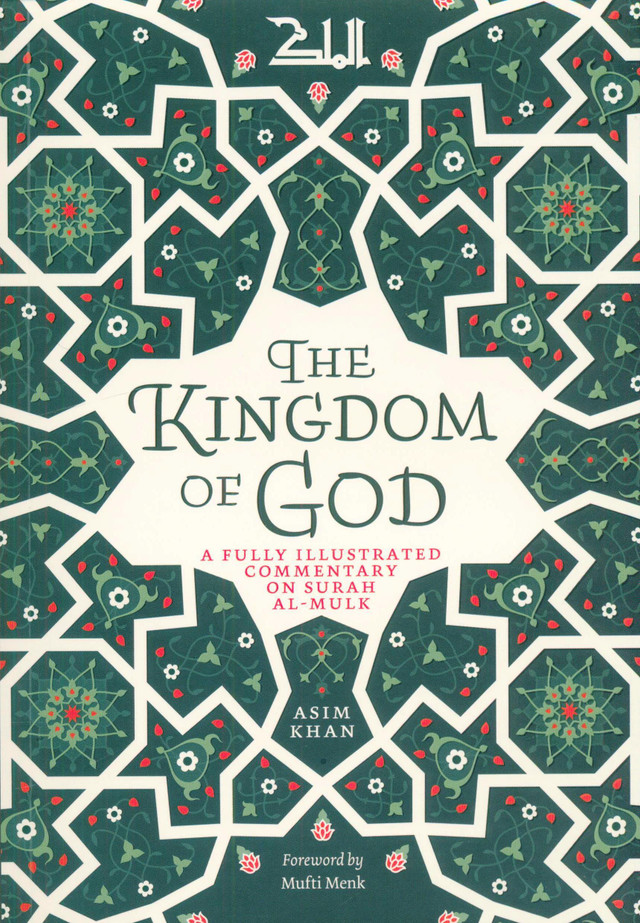 The Kingom Of God (24912)