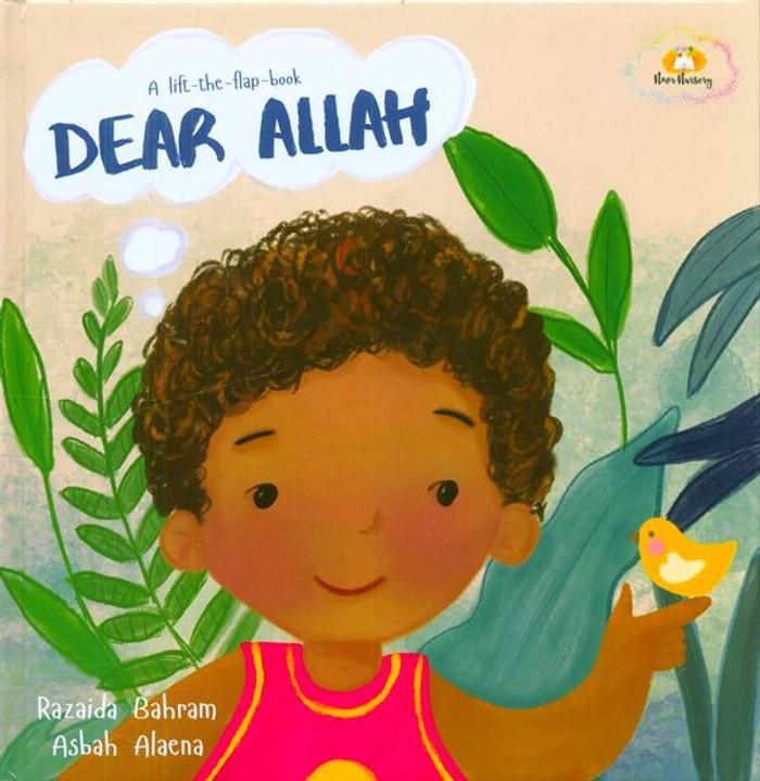 Dear Allah (24917)