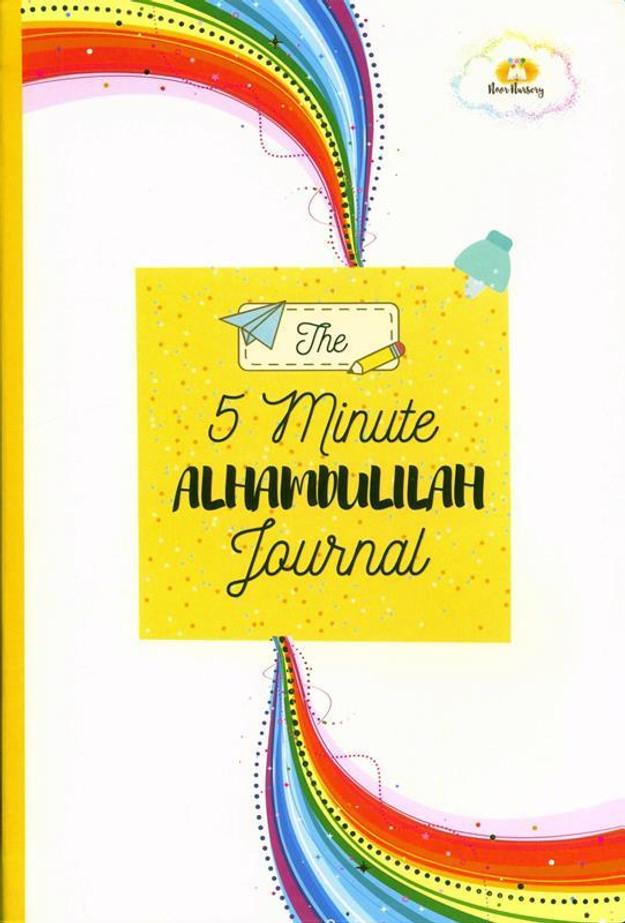 5 Minute Alhamdulilah Journal (24918)