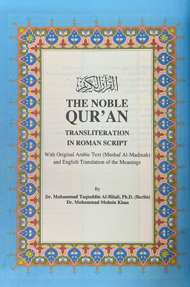 The Noble Quran Rainbow Transliteration in Roman Script (24926)