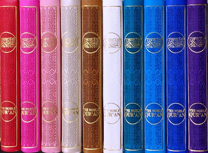 The Noble Quran Rainbow Transliteration in Roman Script
