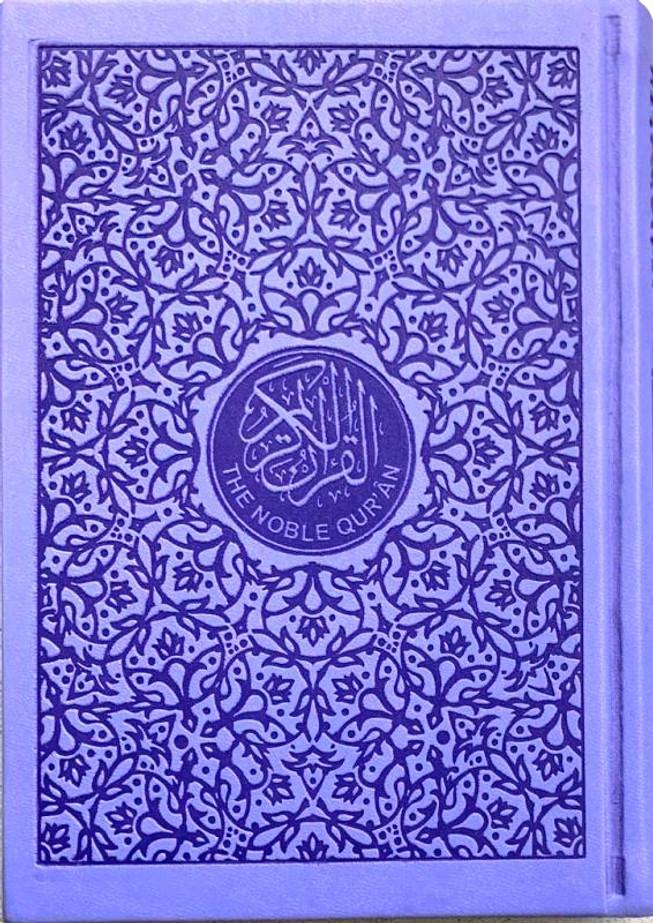 The Noble Quran Rainbow Medium (Arabic/English) 14x20 cm