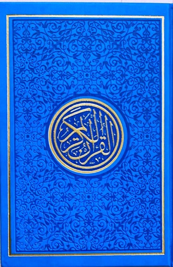 Rainbow Quran in new beautiful different Leather Cover Medium 14x20 cm (24928)