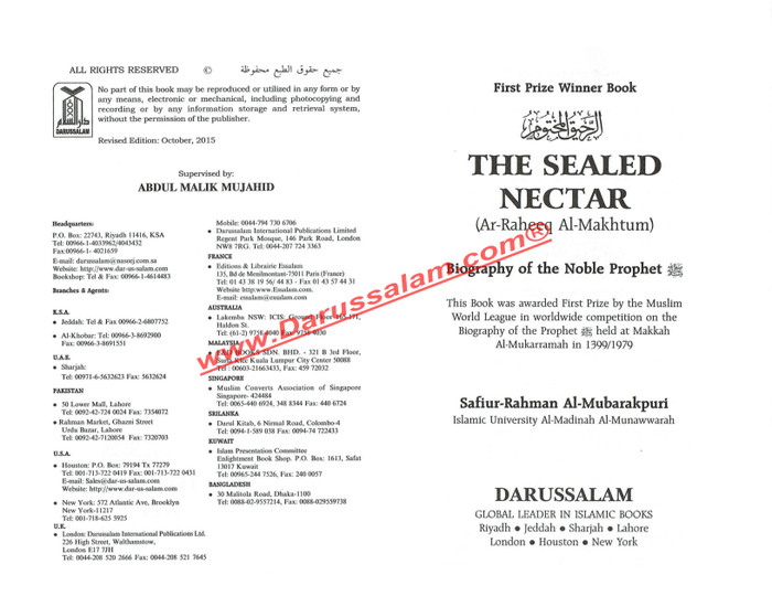 The Sealed Nectar,Ar Raheequl Makhtum