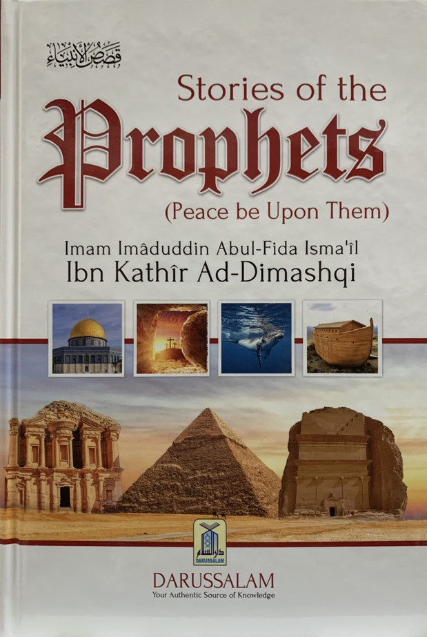 Stories of the Prophets, 9789960892269