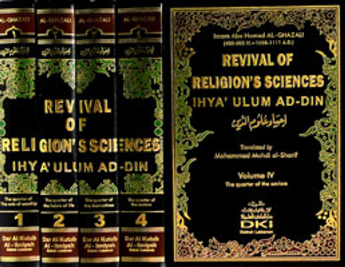 The revival of religions sciences (English)