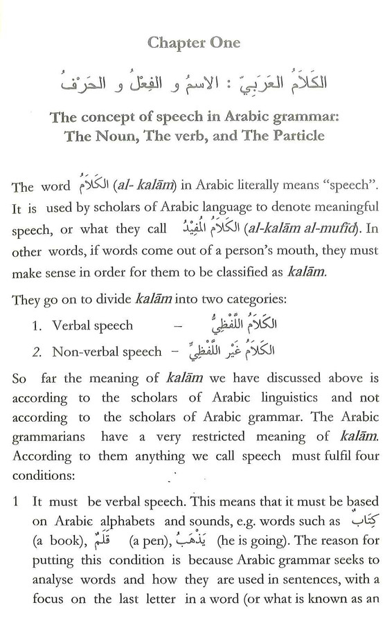 Introducing Arabic