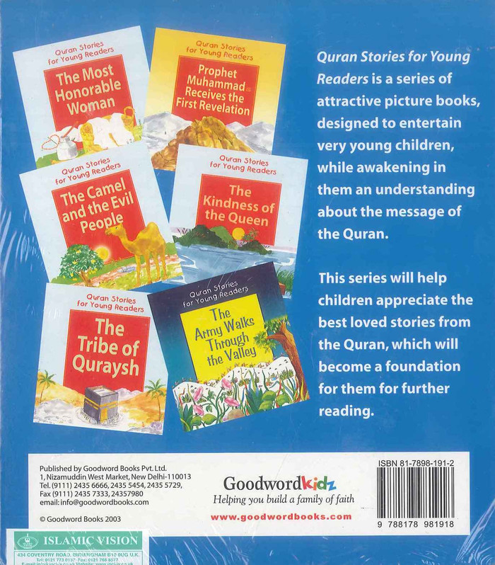 Quran Stories For Young Readers