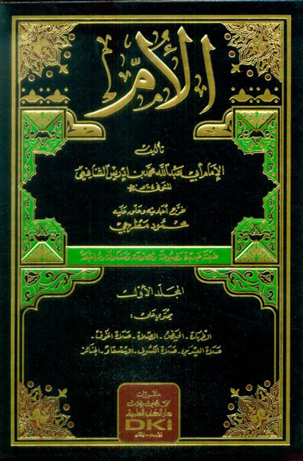 Kitab Al-Umm كتاب الأم Vol 1-9 (21068)