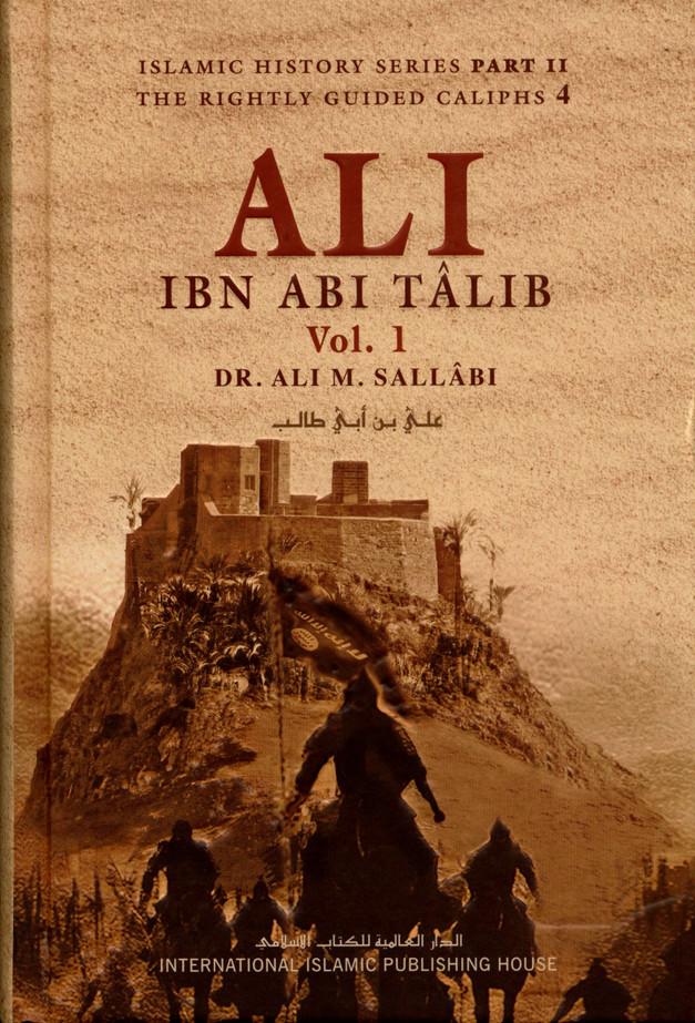 Ali Ibn Abi Talib : 2 Volume Set : IIPH