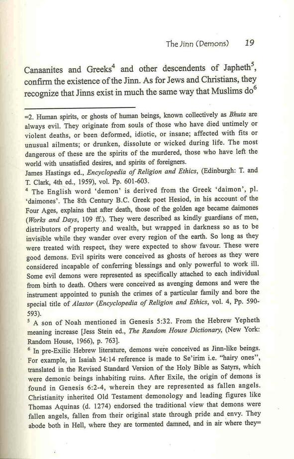 Ibn Taymiyah's Essay on the Jinn ( Demons )