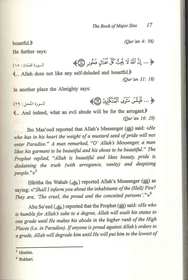 The Book of Major Sins by Imam at Tamimi | Repentance of sins | Islamic Books
