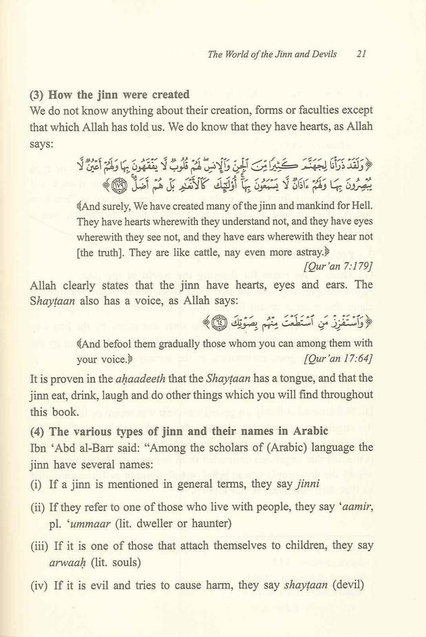 The World of the Jinn & Devils : Islamic Creed Series 3