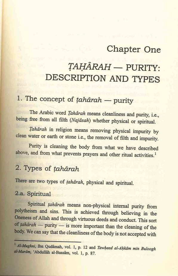 The Purity of the Muslim