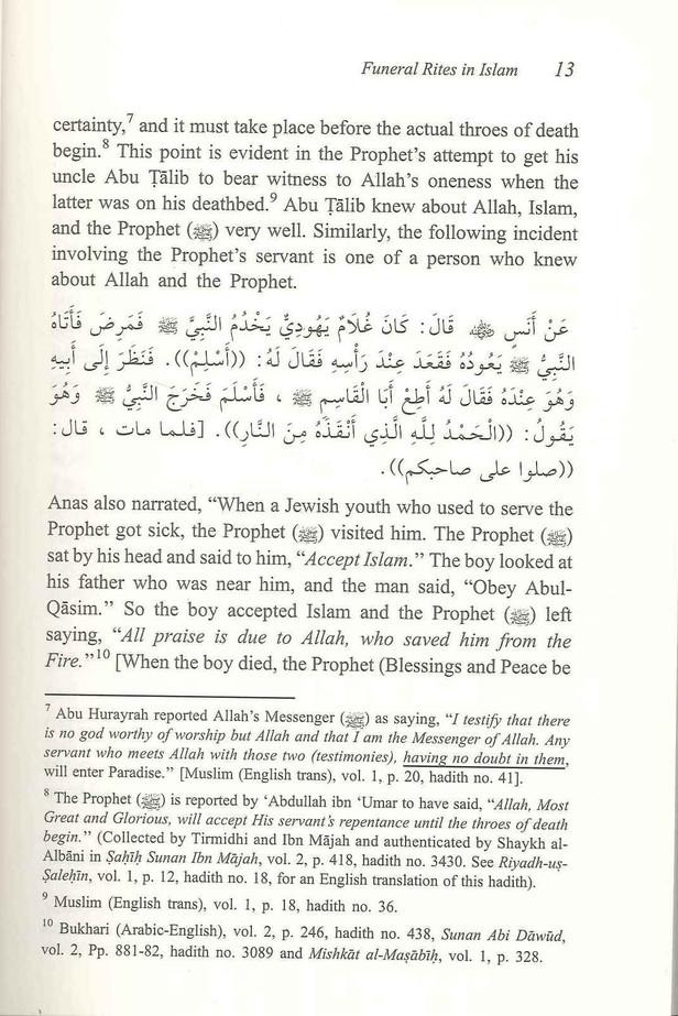 Funeral Rites in Islam (Hardcover)