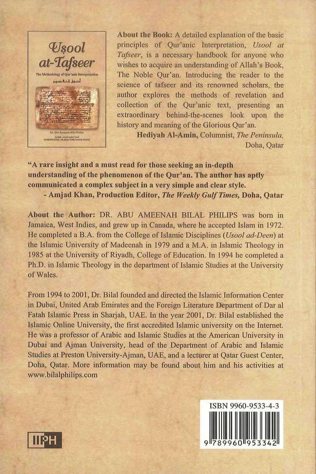 Usool at Tafseer The Methodology of Qur'anic Interpretation