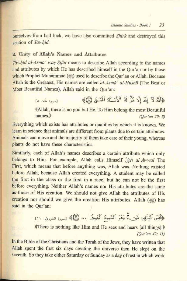 Islamic Studies : Book 1, IIPH